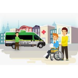 «ТаксовичкоФ» заботится о людях с ограниченными возможностями
