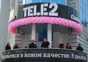 В Туле открыт Салон связи по-европейски