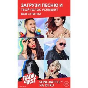 #Озвучь_Мечту с первым Онлайн радио 101.ru: разыскиваются новые голоса Российской эстрады