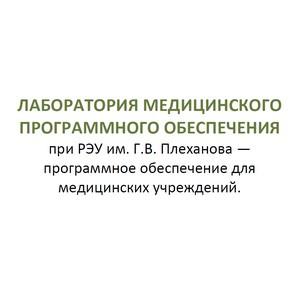 В России придумали новую технологию контроля за ценами на медицинские услуги.