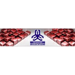 Новинка от ТД «ЭкоПром» – цилиндрические емкости серии ЭВД