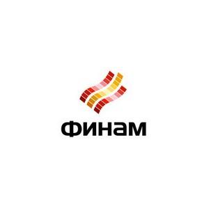 Торговать фьючерсами на немецкие акции на Московской Бирже дешевле и удобнее
