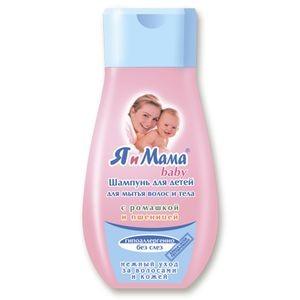 """Шампунь для детей """"Я и Мама"""" без слез для мытья волос и тела с ромашкой и пшеницей"""
