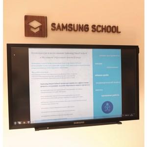 Samsung оборудовала учебный класс Samsung School в Музейном центре «Новая ферма» ГМЗ «Петергоф»