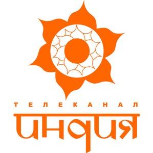Телеканал «Индия ТВ» поздравляет с Днем Независимости Индии!