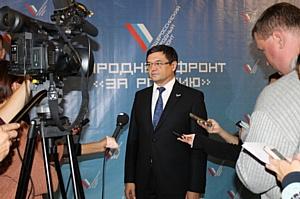 Отделение ОНФ в Челябинской области провело региональную конференцию движения