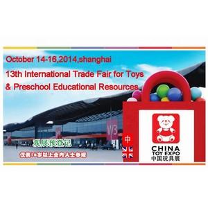 2014 China Toy Expo и China Kids Expo откроется 14 октября в китайском Шанхае
