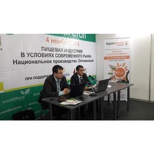 Компания Fialan приняла участие в круглом столе «Экспорт в страны ЕС и Китай»в г.Алматы, Казахстан.