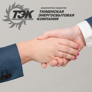 АО «ТЭК» заключит энергосервисные договоры с филиалом «Свердловэнерго» ОАО «МРСК Урала»