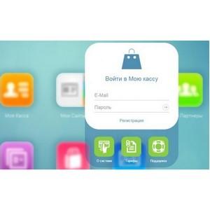 Сервис MyKassa стал партнером платежной системы WebMoney