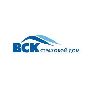 ВСК приняла участие в Санкт-Петербургском международном форуме труда