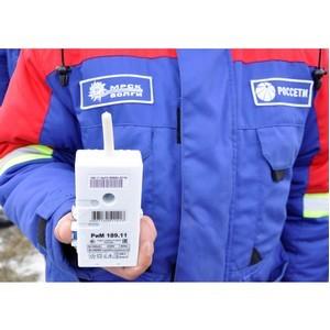Барышское ПО «Ульяновских РС» - лучшее в «МРСК Волги» по снижению потерь в электросетях