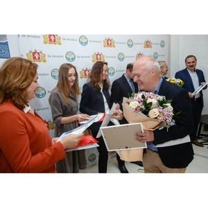 НПО «Спектрон» - лучший экспортер Свердловской области в номинации