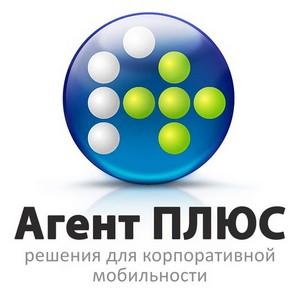 Сотрудничество России и Казахстана в сфере корпоративной мобильности становится более интенсивным