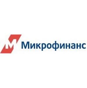 Портфель займов компании «МИКРОФИНАНС» превысил 1 миллиард рублей!