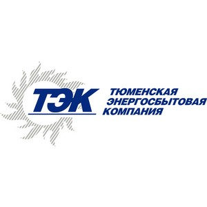 Тюменская энергосбытовая компания заключает прямые договоры энергоснабжения с дачниками