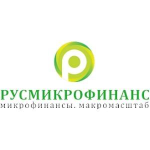 Число пунктов выдачи займов Русмикрофинанс достигло 500