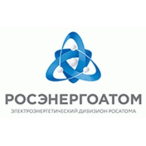 Ростовская АЭС:атомная станция приняла участие в молодежном форуме «Ростов-2016. Команда в действии»
