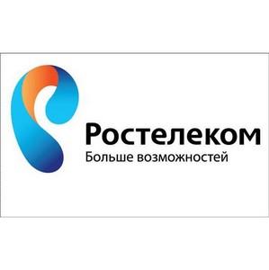 «Ростелеком» открыл в Саратове серию «Праздников двора»