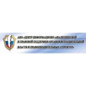 В Севастополе расскажут, как получить государственное финансирование инновационных проектов