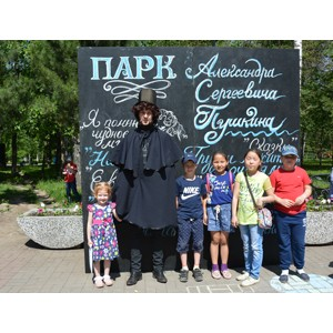 «Пушкинский день России» с банком «Открытие»