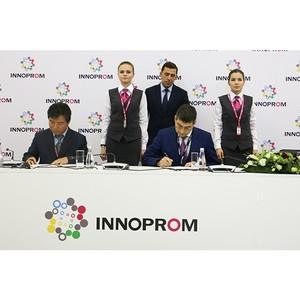«Швабе» заключил соглашение с южнокорейской компанией Bionet