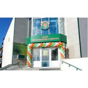 Управляющая компания «Управдом» становится ближе к жителям Дзержинска