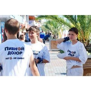 «Пивной дозор» охватил все крупные города Сибири