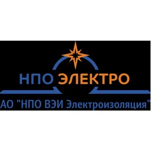 АО «Атомэнергоремонт» и АО «НПО ВЭИ Электроизоляция» объединяют усилия