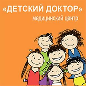 «Здоровые дети» - программа бесплатного обследования учащихся детских садов