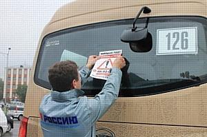 На Камчатке стартовала акция ОНФ «Нарушаю ПДД – позвони в ГИБДД!»