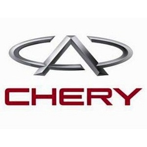 Chery вышли на индонезийский рынок