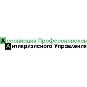"""28 июня состоялся вебинар на тему """"Банкротство физических лиц"""""""