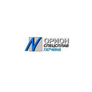 История и развитие компании«Орион-Спецсплав-Гатчина»