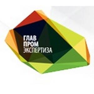 Компания «Главпромэкспертиза» открыла вакансию преподавателя по охране труда