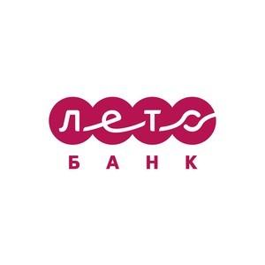 «Лето Банк» выдал более 100 тысяч кредитов жителям Сибири по итогам первого квартала 2014 года