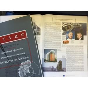 «Аквилон-инвест» вошел в историю российского стройкомплекса