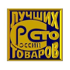 Агентство Городского Развития - победитель регионального этапа «100 лучших товаров России»