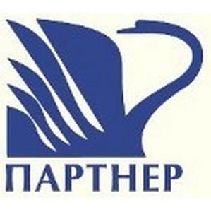 Фармацевтическая компания «Партнер» поддержала II Международный фестиваль полнокупольных фильмов