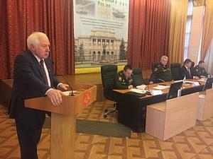 Встреча с командованием войсками Центрального военного округа