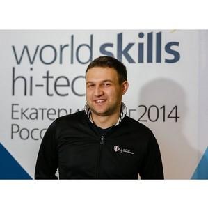 Студент МАМИ показал отличные результаты на чемпионате WorldSkills в Екатеринбурге