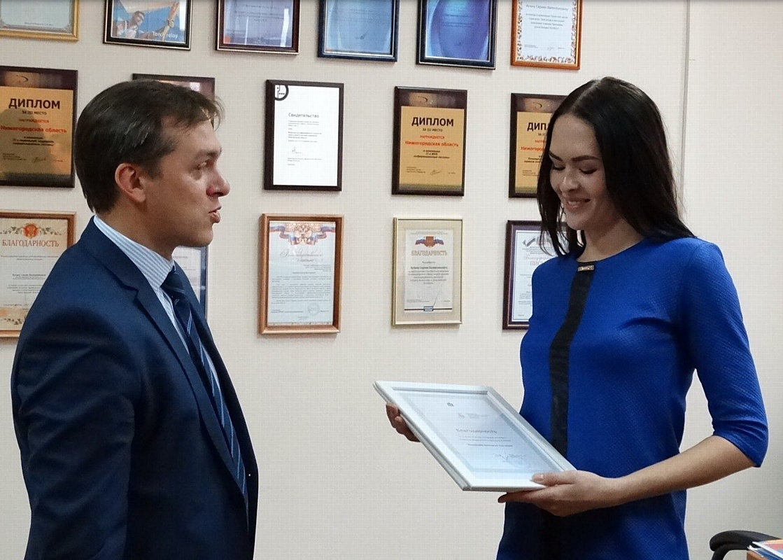 Студентка Дзержинского филиала РАНХиГС победила в госконкурсе «Подарок за добро»