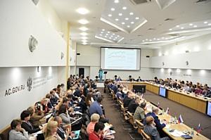 Пленарное заседание на тему «Стратегическое партнерство государства и бизнеса» состоялось в Москве