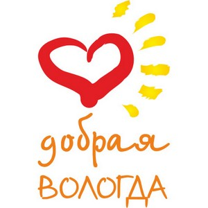 в Вологде состоится первая встреча Координационного совета НКО