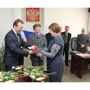 Руководство ФГУП «Ростехинвентаризация – Федеральное БТИ» поздравляет женщин с 8 марта