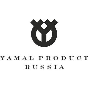 Рыбное импортозамещение: консервы компании Yamal Product вошли в «100 лучших товаров России»