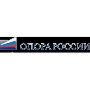 Павел Сигал проведет расширенное заседание актива ОПОРЫ России в Уральском Федеральном округе.