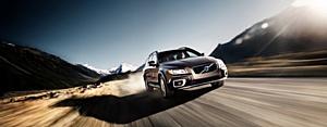 «Бюджетный сервис» для Вашего Volvo!
