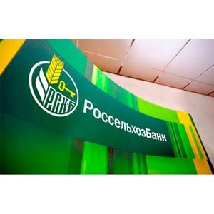 Костромской филиал Россельхозбанка продолжает курс на импортозамещение