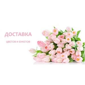 Открытие нового цветочного интернет-магазина «Цветочная сказка» в Петропавловске-Камчатском!